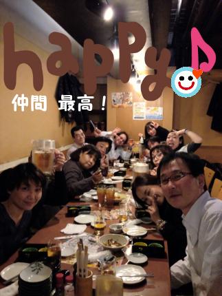 2014_2_7_awakai_2jikai01_20140217103854574.jpg