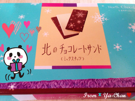 2014_3_10_From_Ya_Chan01.jpg