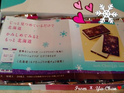 2014_3_10_From_Ya_Chan02.jpg