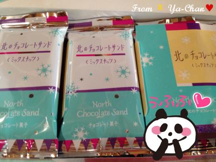 2014_3_10_From_Ya_Chan03.jpg