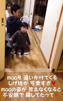 2014_3_23_shige_bou_qute03.jpg