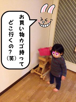 2014_3_23_shige_bou_qute04.jpg