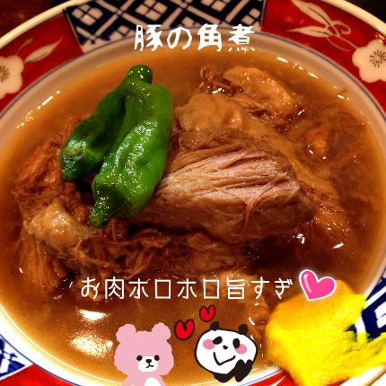 2014_3_24_ya_and_maa05.jpg