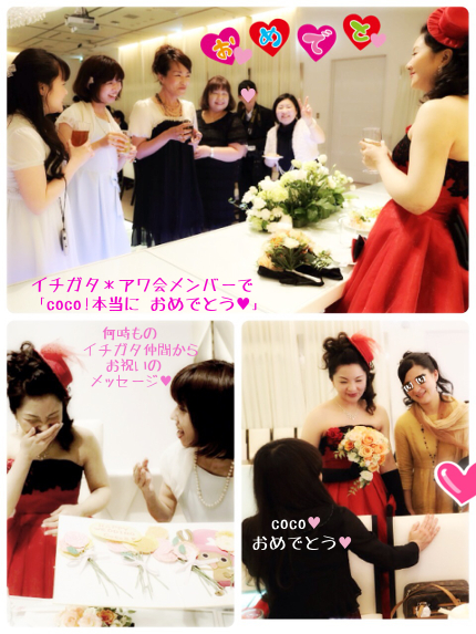 2014_3_29_cocoa_happy_wedding03.jpg