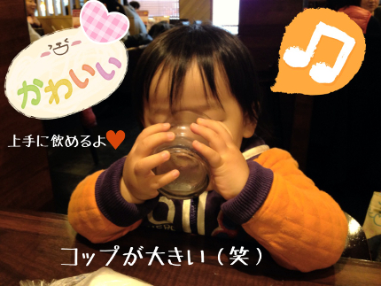 2014_3_5_miyu_and_shigebou010.jpg