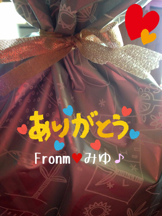 2014_3_5_miyu_and_shigebou013.jpg