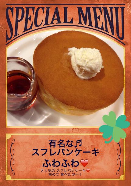 2014_3_5_miyu_and_shigebou06.jpg