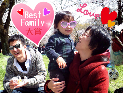 2014_4_6_TypeOne_and_family021.jpg