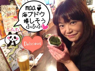 2014_5_13_ya_and_maa01.jpg