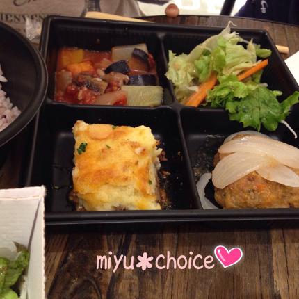2014_5_4_miyu_shigebow01.jpg