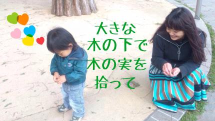 2014_5_4_miyu_shigebow05.jpg