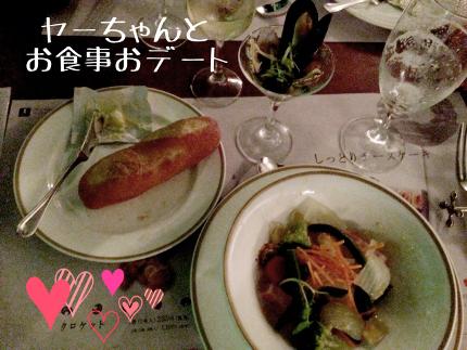6_13_ya_and_maa_Dinner01.jpg