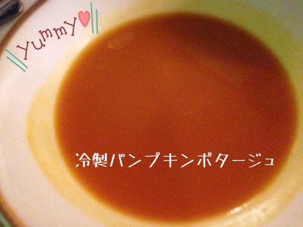 6_13_ya_and_maa_Dinner03.jpg