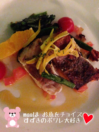 6_13_ya_and_maa_Dinner08.jpg