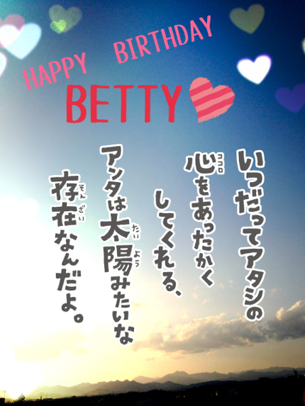 Betty_Happy_Birthday_Love.jpg