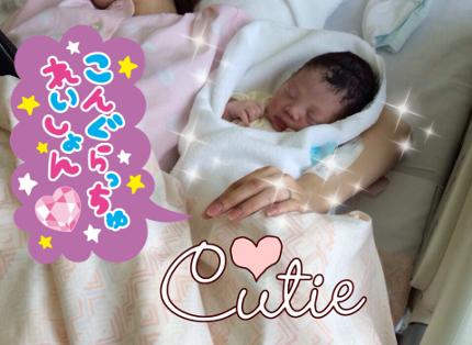 macya_and_miyuki_baby_SoCute.jpg