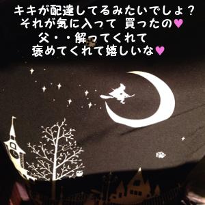 majyo_taku.jpg
