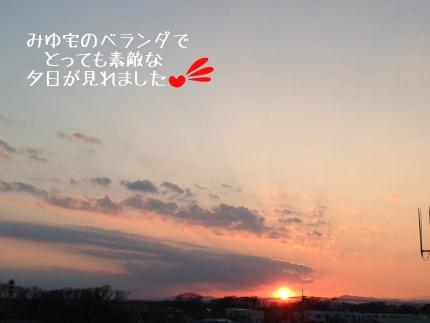 miyu_taku_yuuhi.jpg