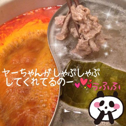 ya_maa_dinner011.jpg