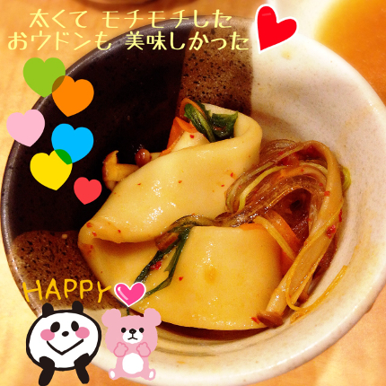 ya_maa_dinner012.jpg