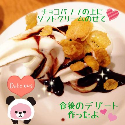 ya_maa_dinner013.jpg