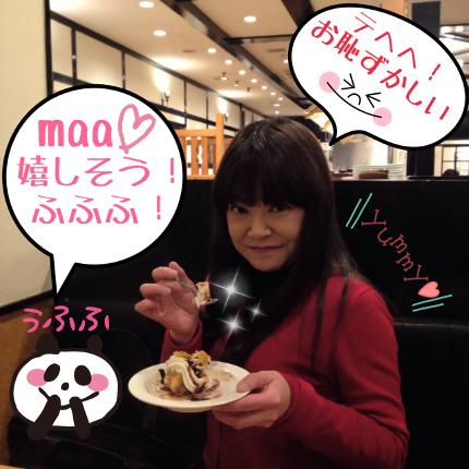 ya_maa_dinner014.jpg