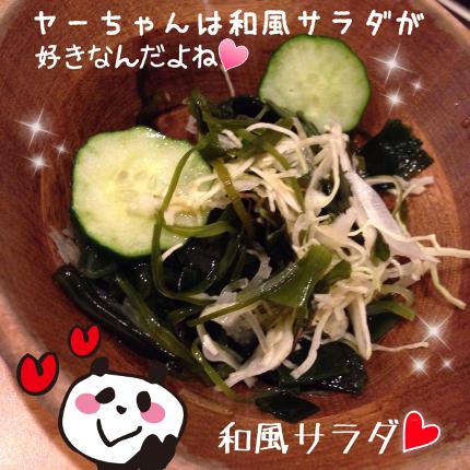 ya_maa_dinner03.jpg