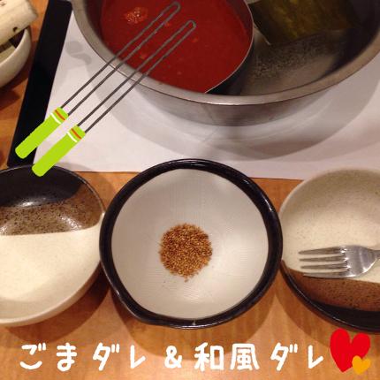 ya_maa_dinner04.jpg