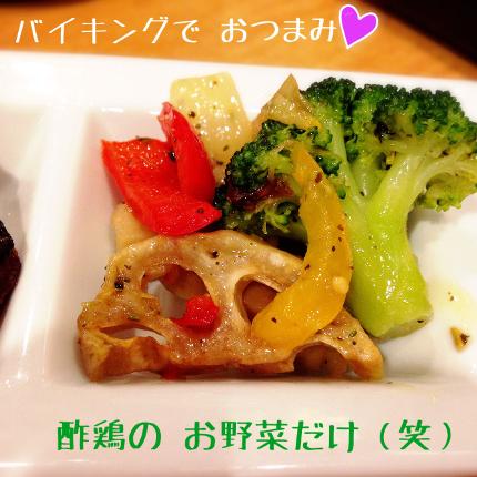 ya_maa_dinner06.jpg