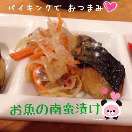 ya_maa_dinner07.jpg