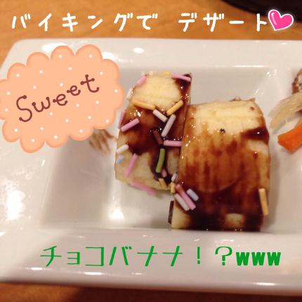 ya_maa_dinner08.jpg