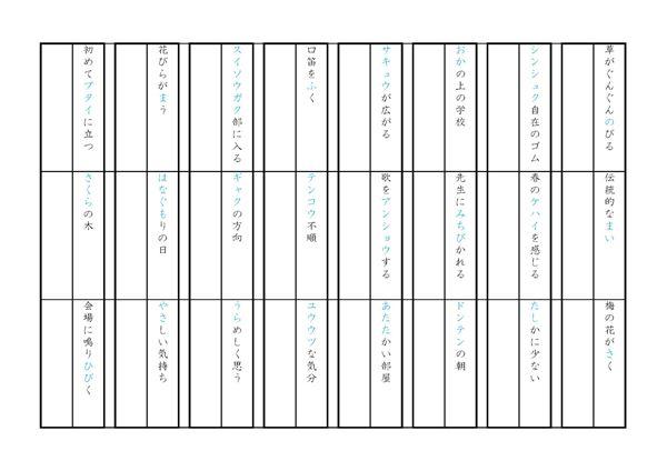 漢字の書き練習用プリントです ... : 6年漢字テスト : 漢字