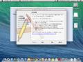 OS X Mavericks 109x-2014-02-26-20-00-35