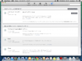 OS X Mavericks 109x-2014-07-03-15-57-14