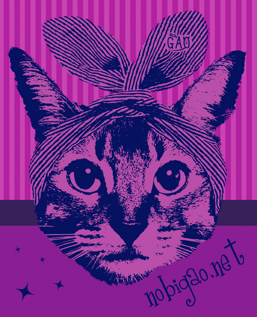 Nobigao うさみみ猫