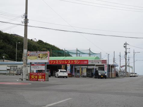 瀬長島 02