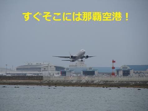 瀬長島 04