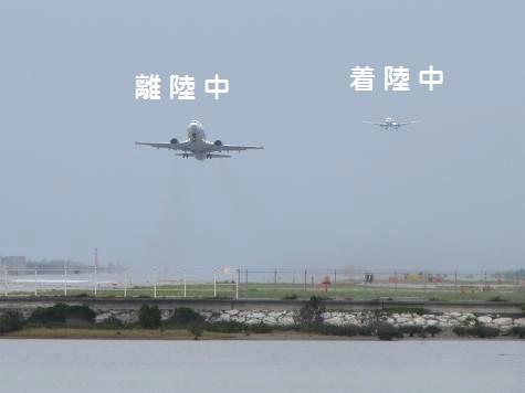 瀬長島 06