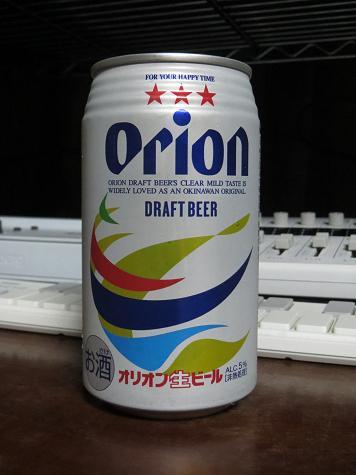 オリオンビール(株) Orion DRAFT BEER 04