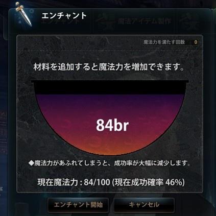 84br.jpg