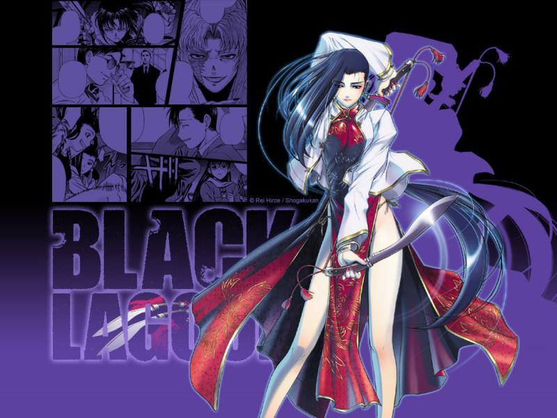 blacklagoon_shenhua.jpg