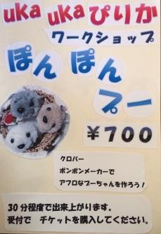 20140601040029.jpg