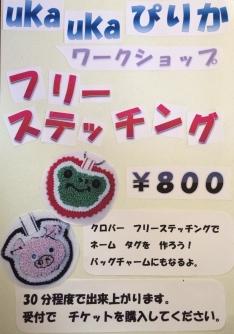 20140601040040 (1)