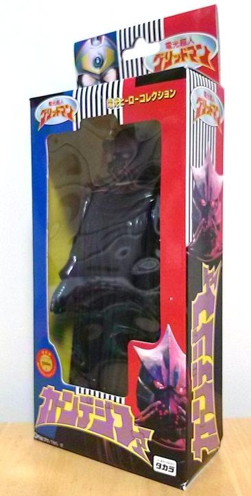 電光ヒーローコレクション カーンデジファー