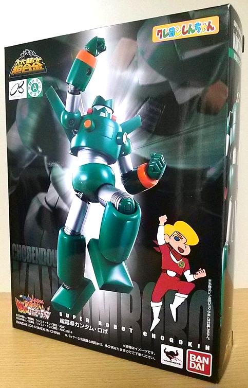 スーパーロボット超合金 カンタム・ロボ