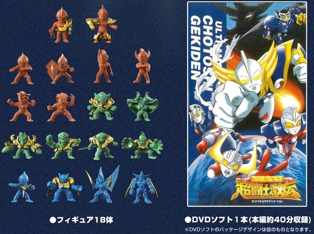 超闘士激伝 DVD&復刻版フィギュア