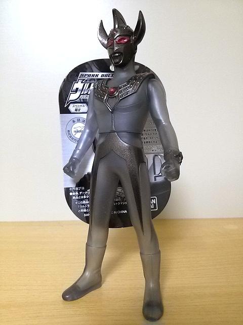 ウルトラヒーロー500 ウルトラマンタロウダークイメージカラー