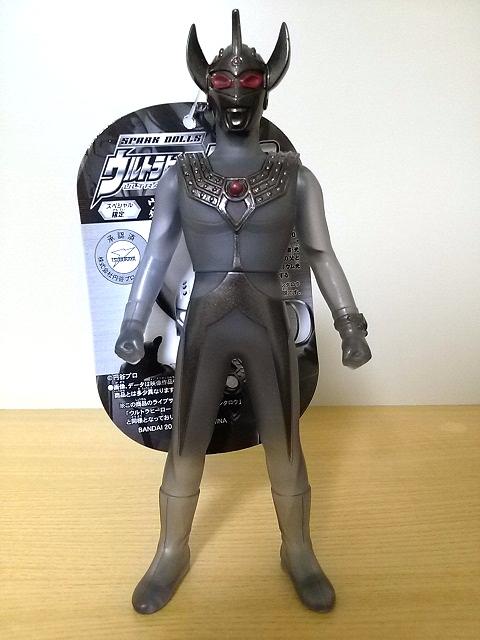 ウルトラヒーロー500 ウルトラマンタロウダークイメージカラー0