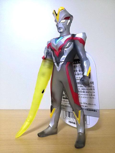 ウルトラヒーロー500 ウルトラマンビクトリーエレキングテイル