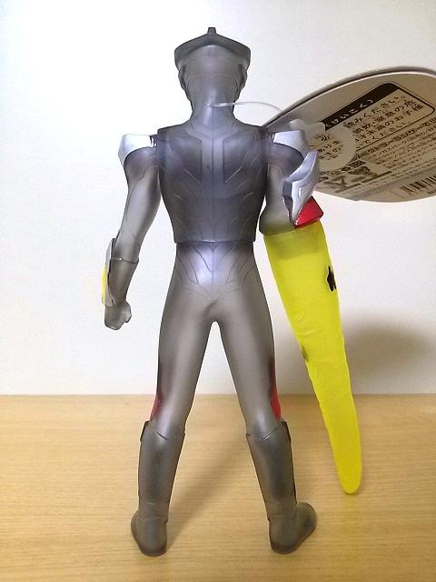 ウルトラヒーロー500 ウルトラマンビクトリーエレキングテイル1